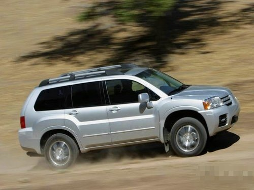 2005 Mitsubishi Endeavor Owners Manual