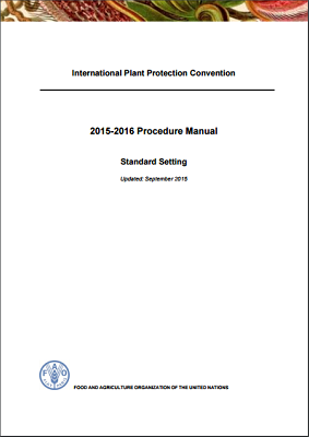 core policy and procedures manual