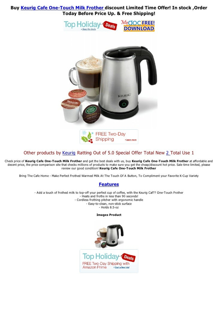 keurig one touch milk frother manual